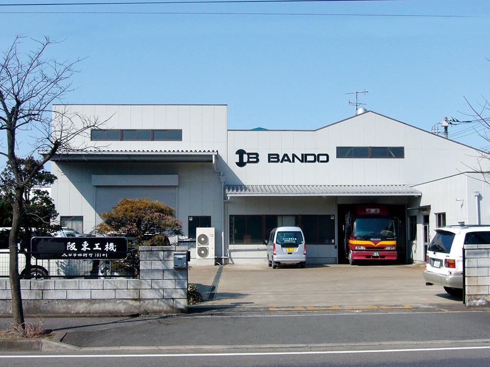 株式会社 阪東工機