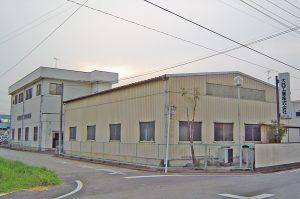 大旺工業 株式会社