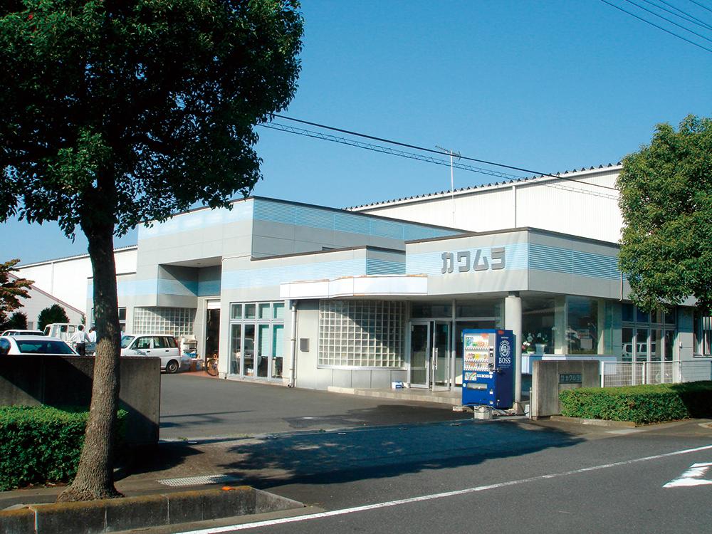 株式会社 カワムラ