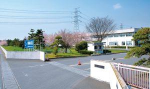 櫻金属工業 株式会社