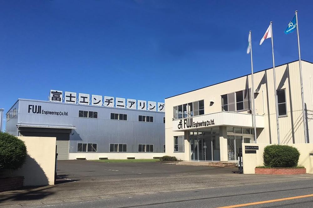 富士エンヂニアリング株式会社