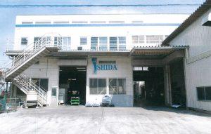 有限会社 石田工業所
