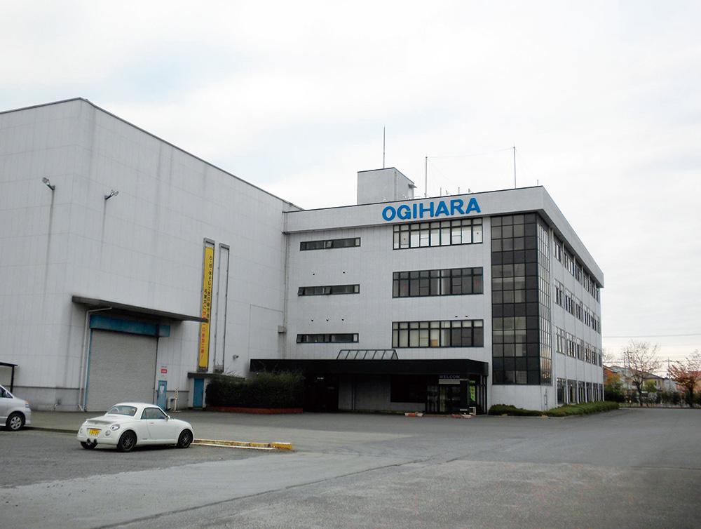 株式会社 オギハラ