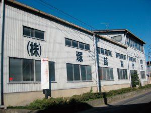 株式会社 塚越製作所