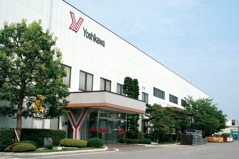 株式会社 ヨシカワ