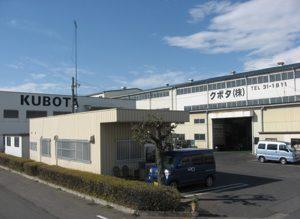 クボタ株式会社