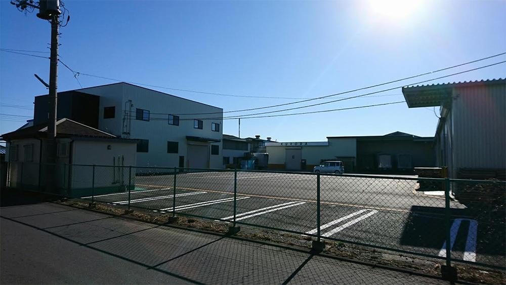 株式会社 黒田製作所
