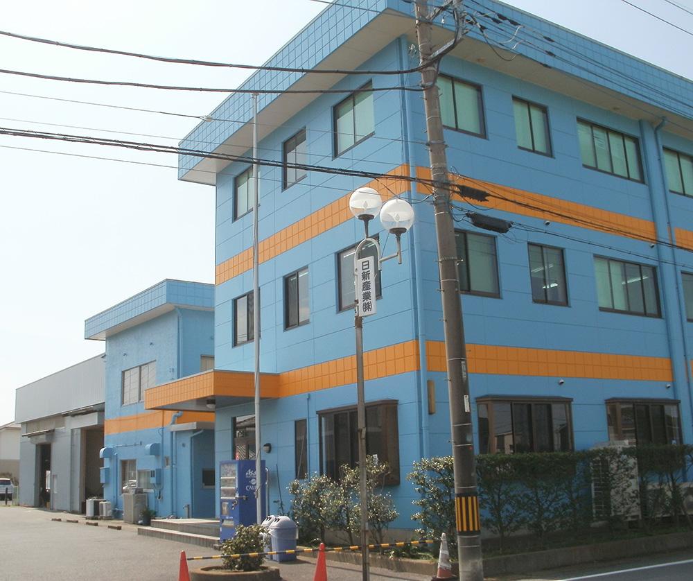 日新産業株式会社
